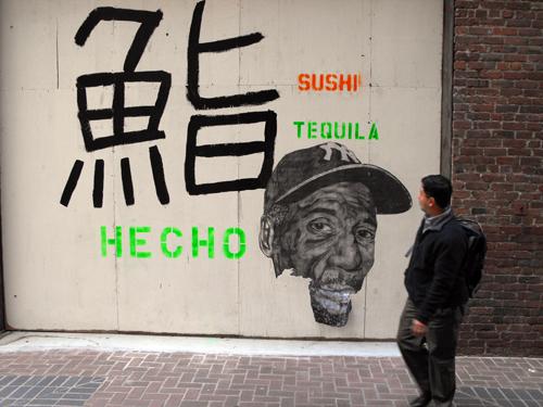 Hugh Leeman street art 1